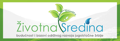 GreenIst logo
